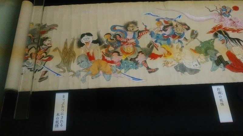 f:id:kokubunzaka:20190827222810j:plain