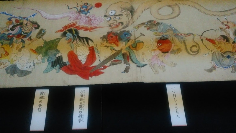 f:id:kokubunzaka:20190827222818j:plain