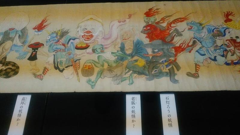 f:id:kokubunzaka:20190827222836j:plain
