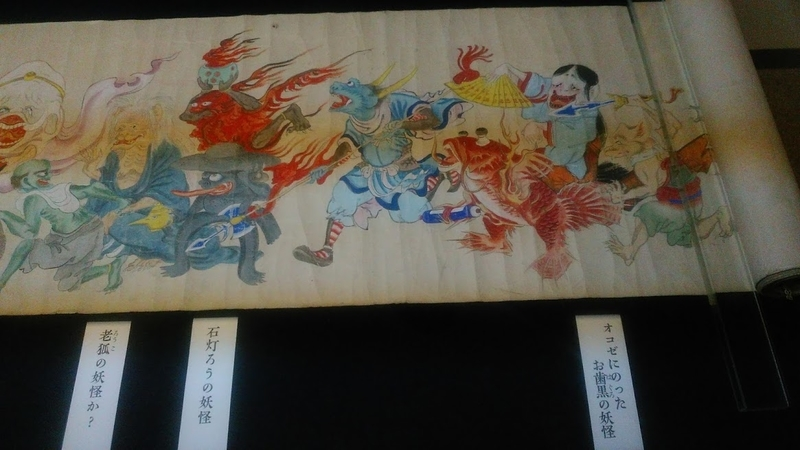 f:id:kokubunzaka:20190827222841j:plain