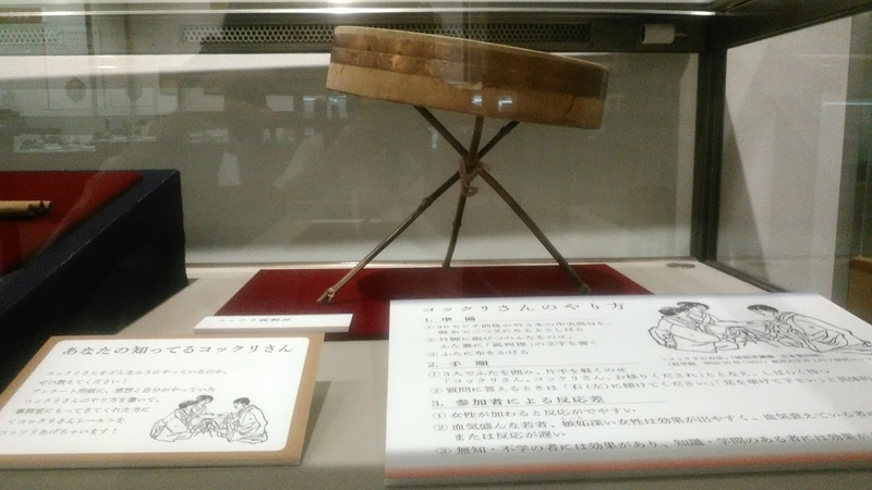 f:id:kokubunzaka:20190827222956j:plain