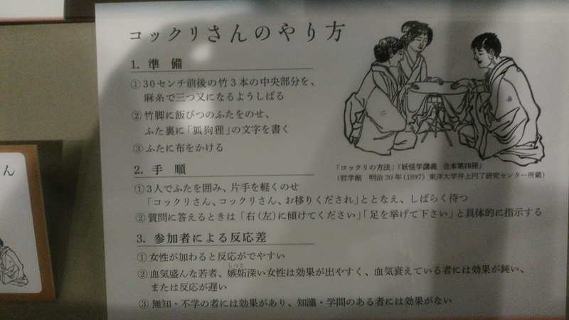 f:id:kokubunzaka:20190827223005j:plain