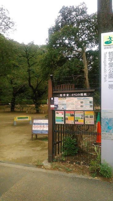 f:id:kokubunzaka:20190827223334j:plain