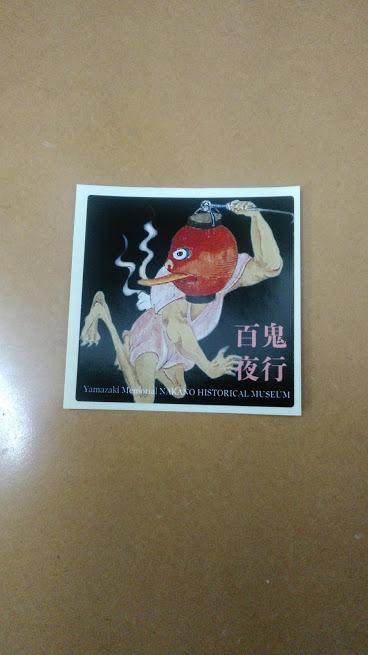 f:id:kokubunzaka:20190828145736j:plain