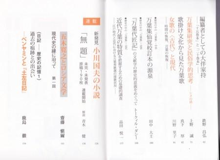 f:id:kokugokyo:20121224202430j:image