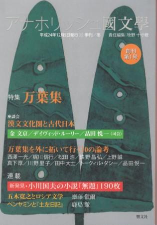f:id:kokugokyo:20121224202444j:image