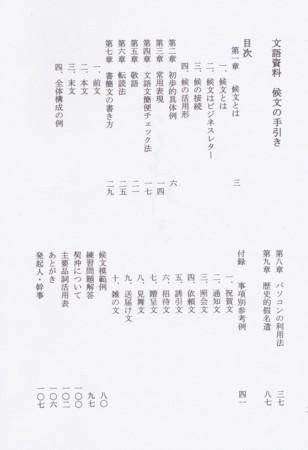 f:id:kokugokyo:20121224202843j:image