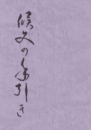 f:id:kokugokyo:20121224202847j:image