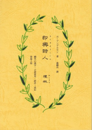f:id:kokugokyo:20121224203149j:image