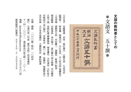 f:id:kokugokyo:20130731070042j:image:w640