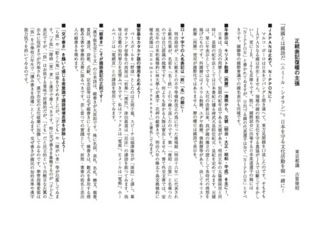 f:id:kokugokyo:20130823005105j:image:w640