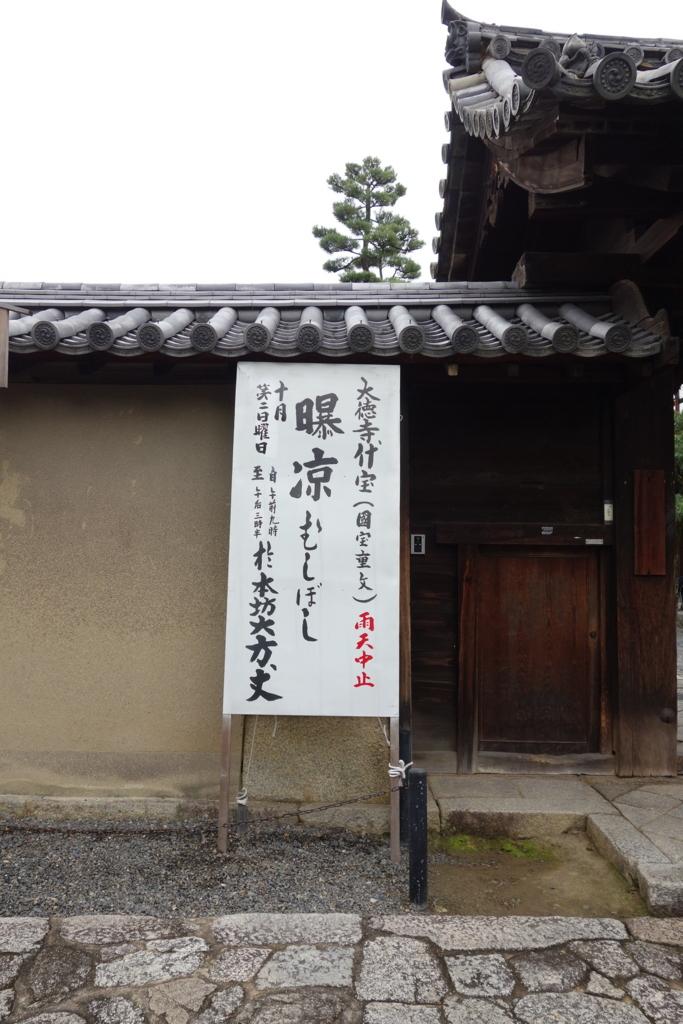 f:id:kokuhou:20170801212231j:plain