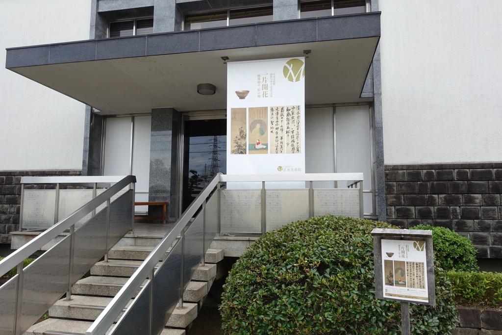 f:id:kokuhou:20181011170536j:plain