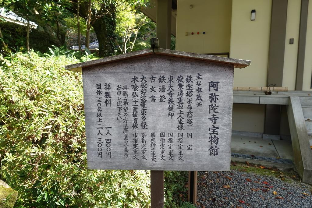f:id:kokuhou:20181101143340j:plain