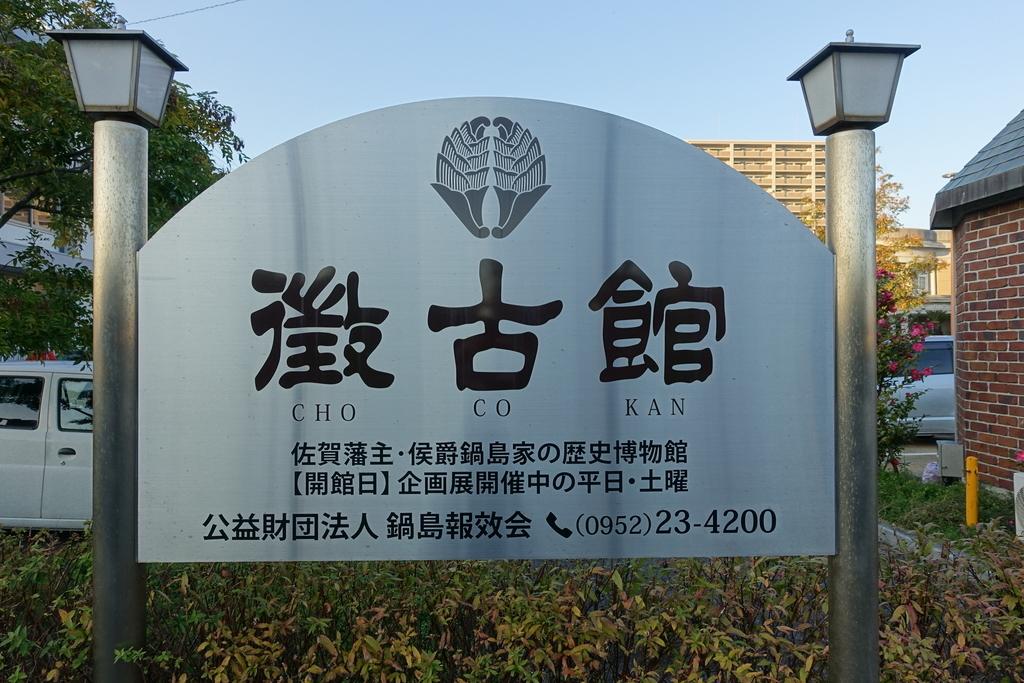 f:id:kokuhou:20190103210403j:plain