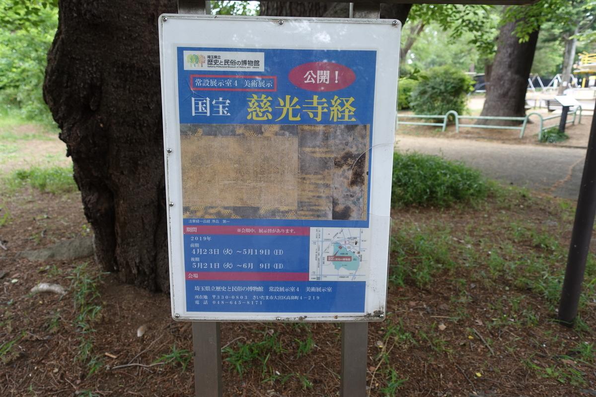 f:id:kokuhou:20190517161129j:plain