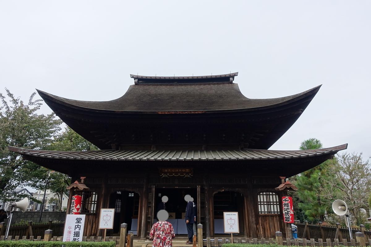 f:id:kokuhou:20191119103217j:plain