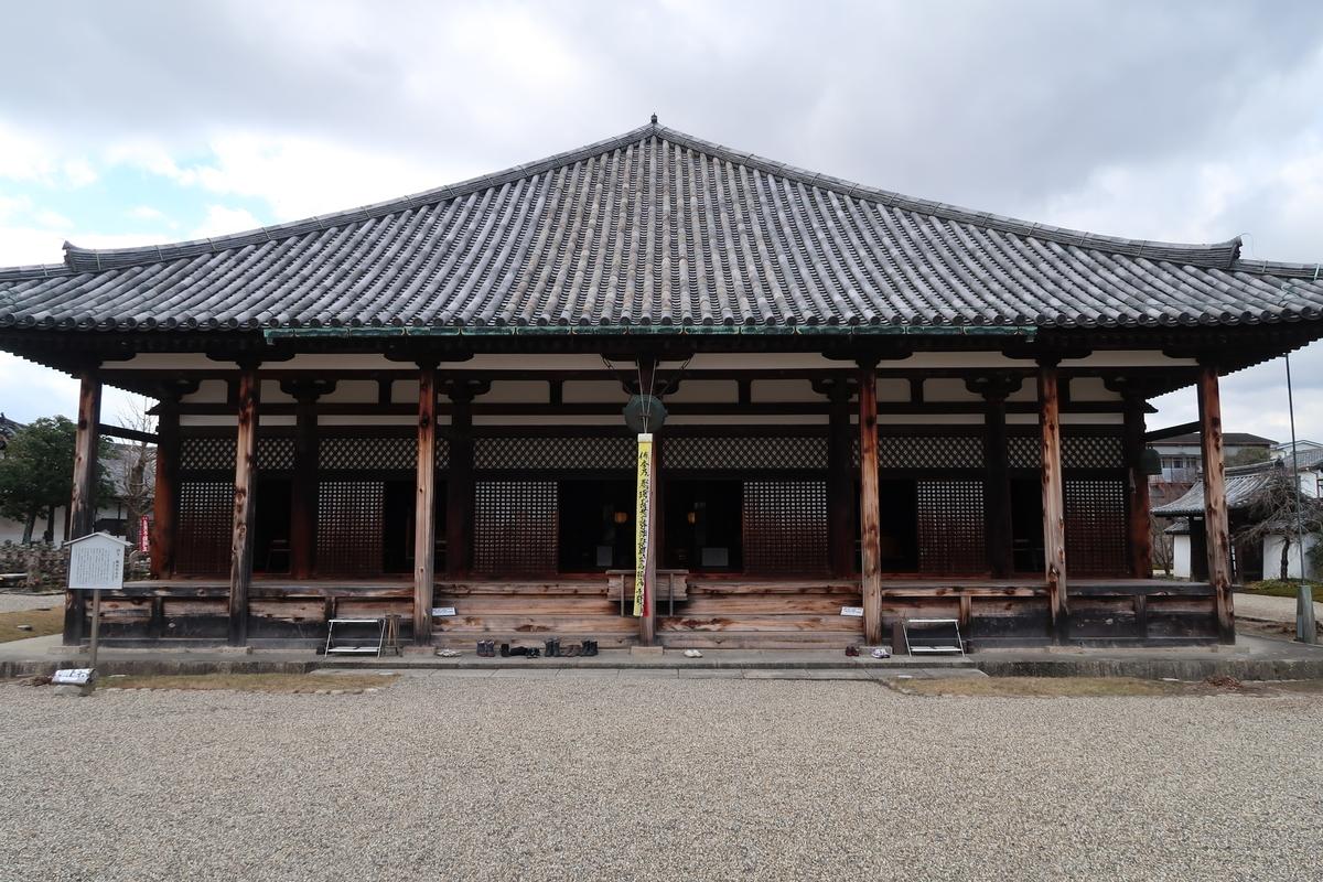 f:id:kokuhou:20200102204841j:plain