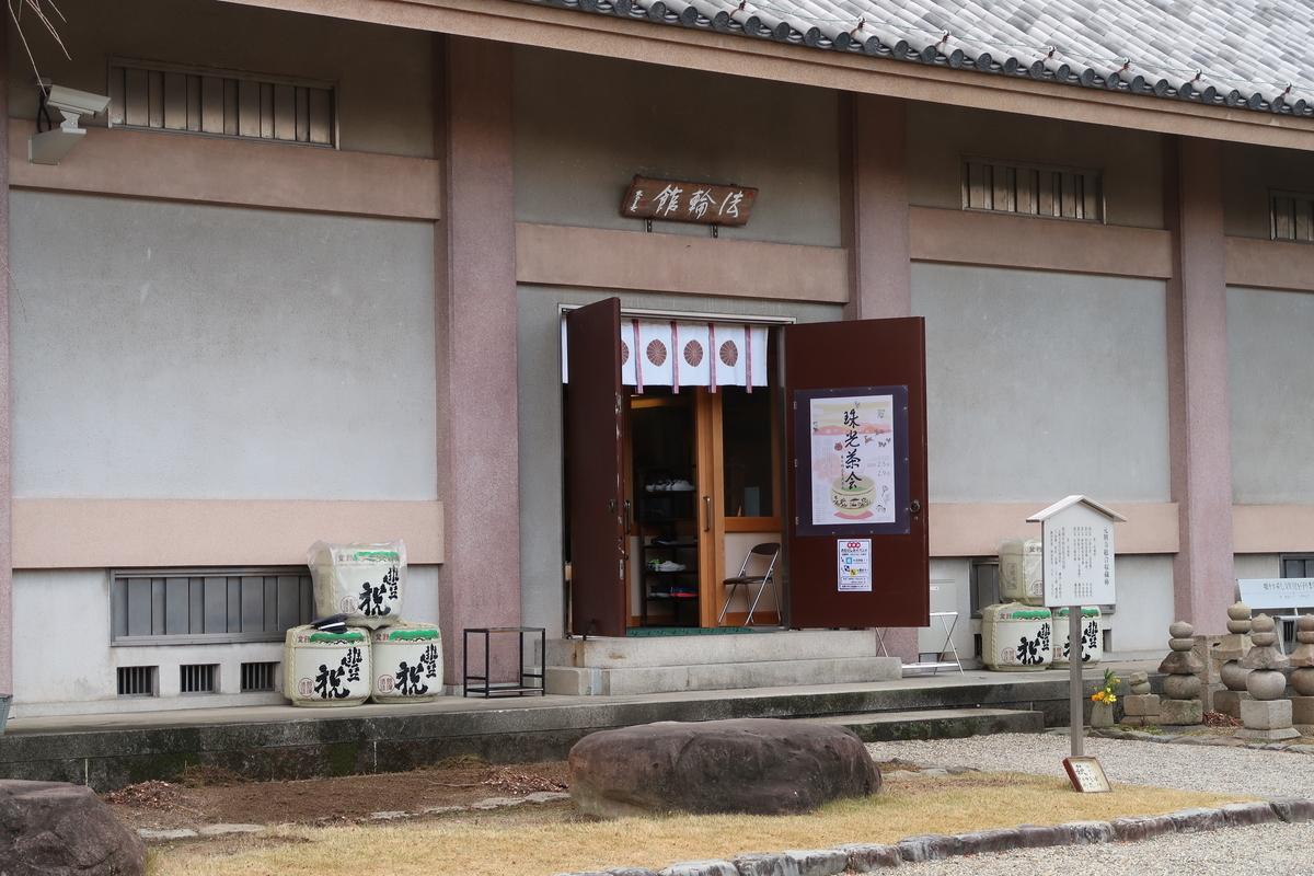 f:id:kokuhou:20200103212103j:plain