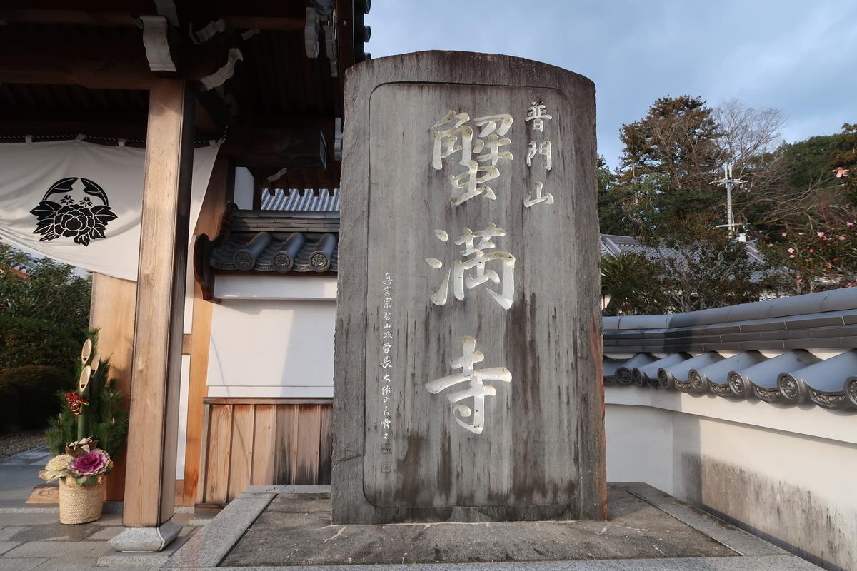 f:id:kokuhou:20200104204052j:plain