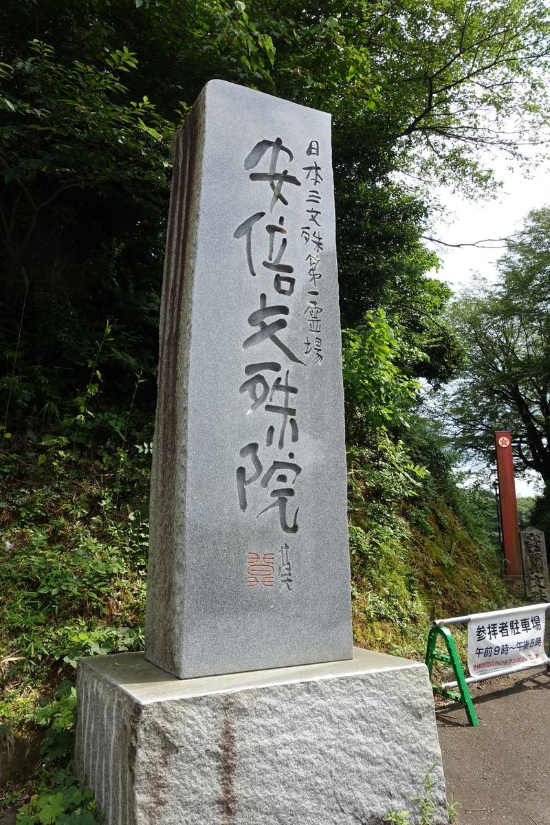 f:id:kokuhou:20200718210952j:plain