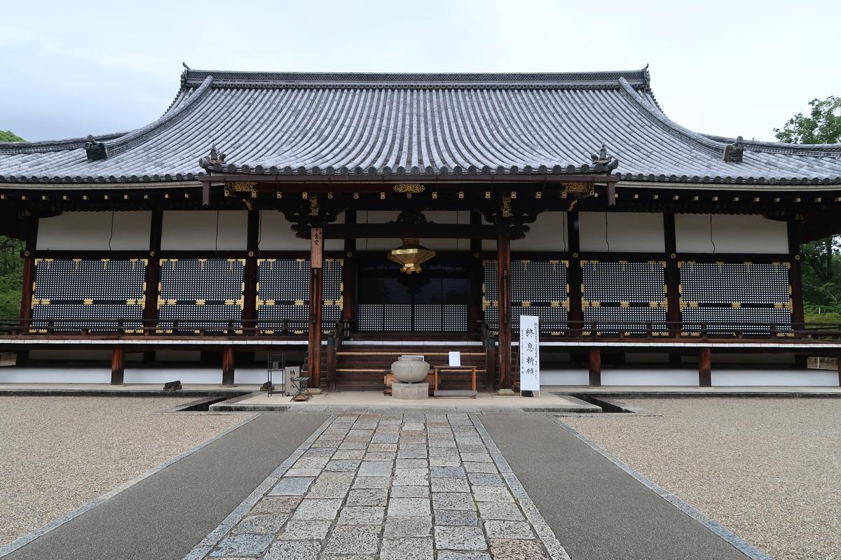 f:id:kokuhou:20200725084144j:plain
