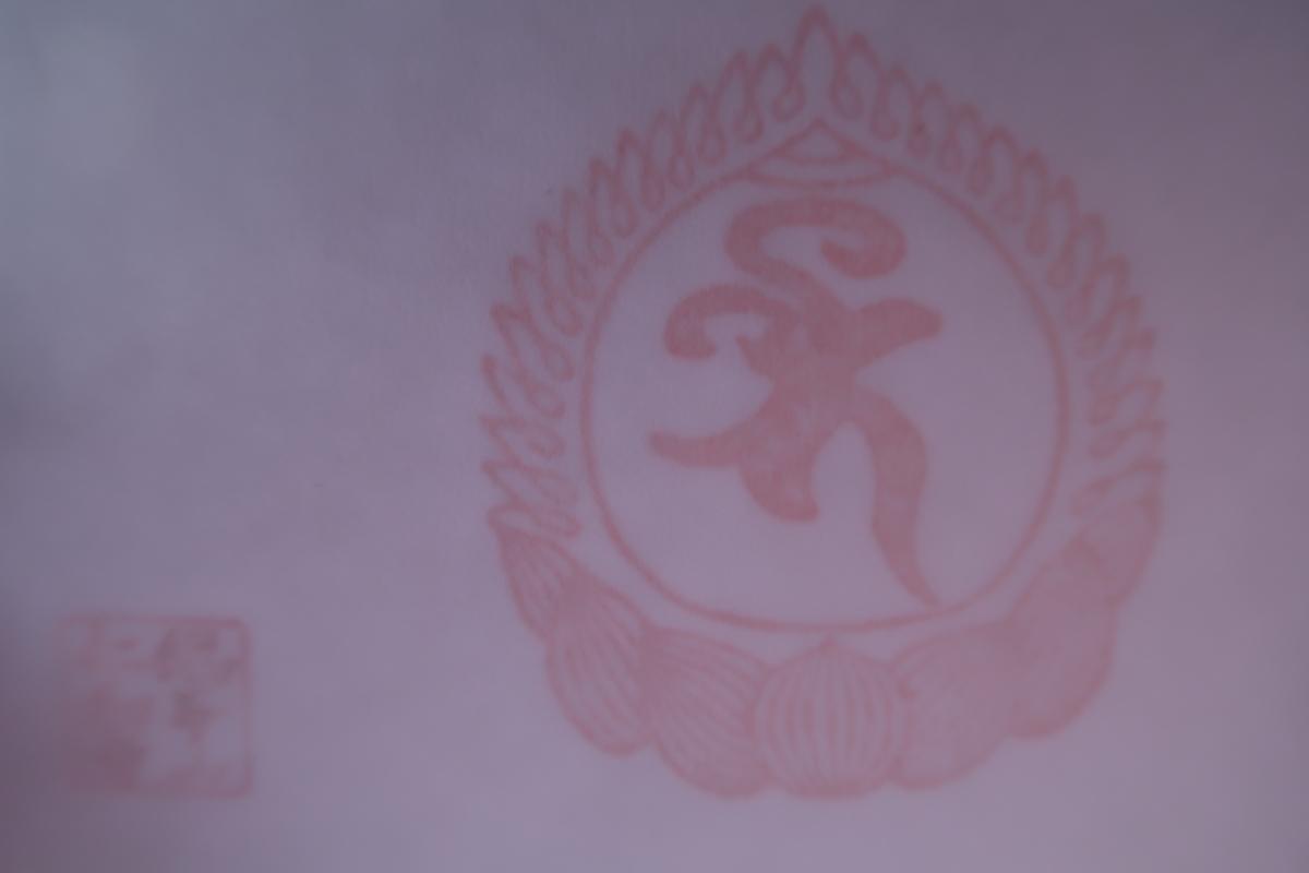 f:id:kokuhou:20200726211547j:plain