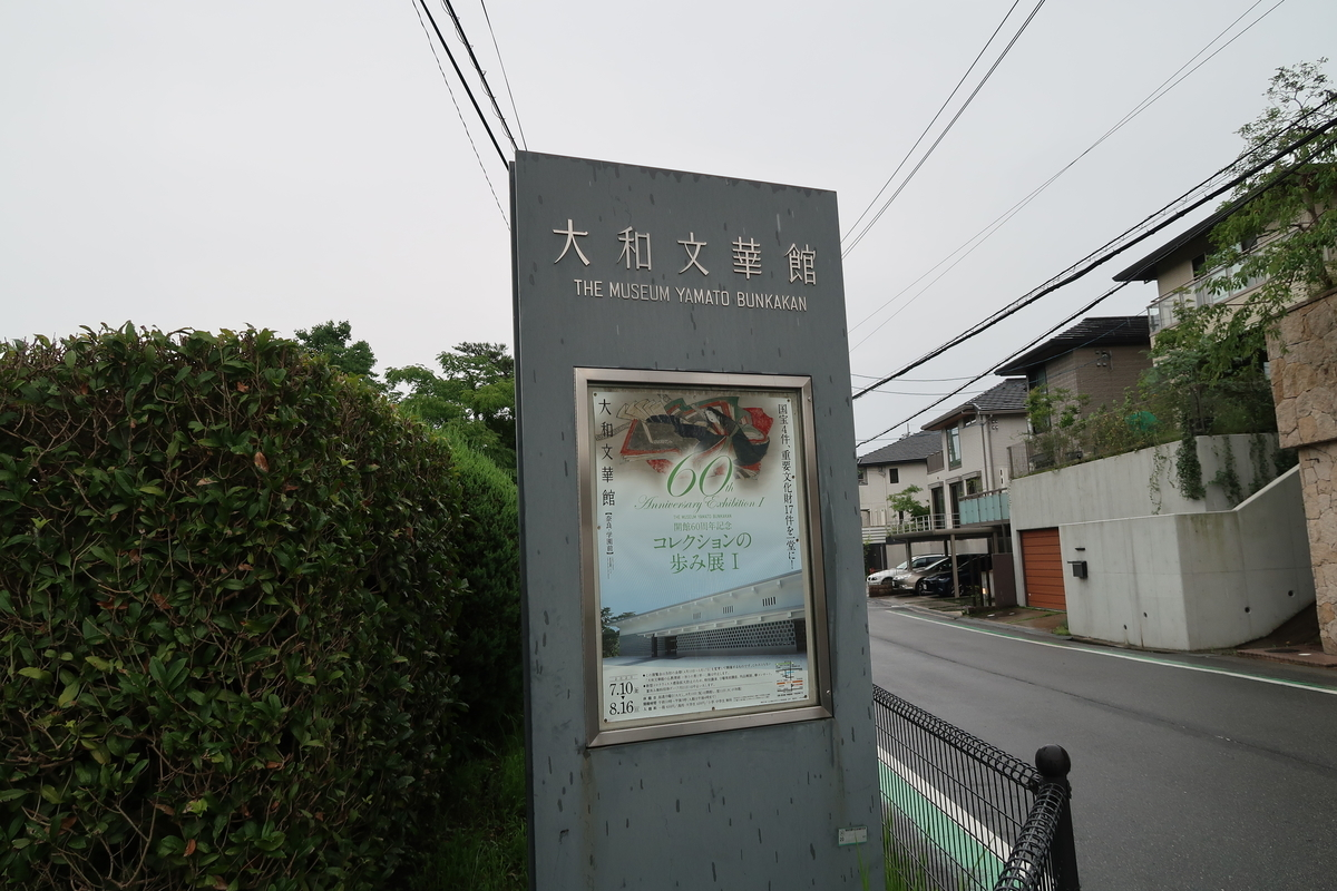 f:id:kokuhou:20200726212656j:plain