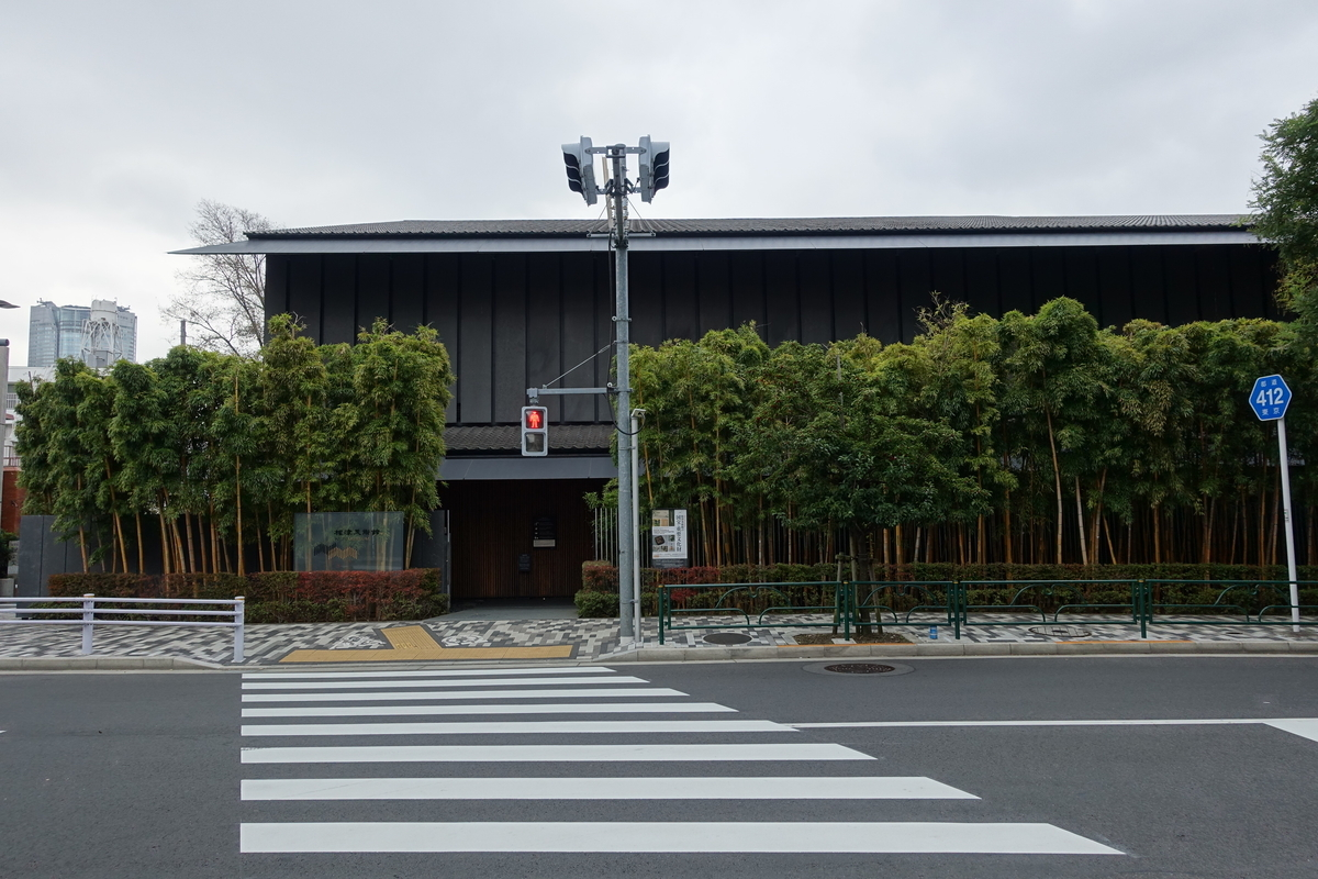 f:id:kokuhou:20201128084956j:plain