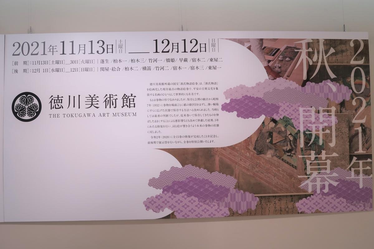 f:id:kokuhou:20201206205730j:plain