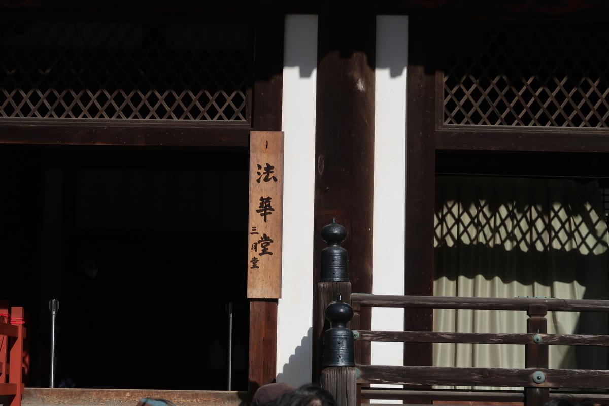f:id:kokuhou:20201216190023j:plain