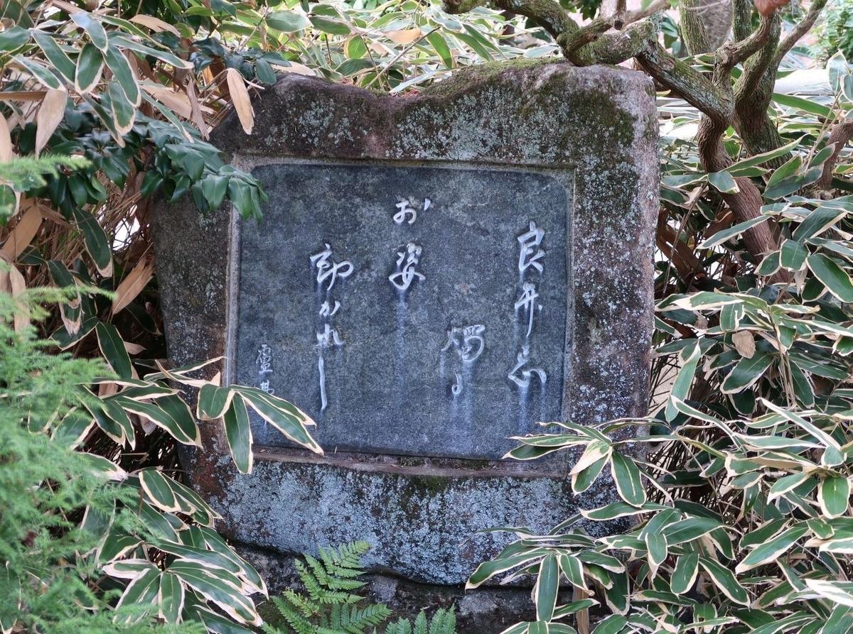 f:id:kokuhou:20201216191220j:plain