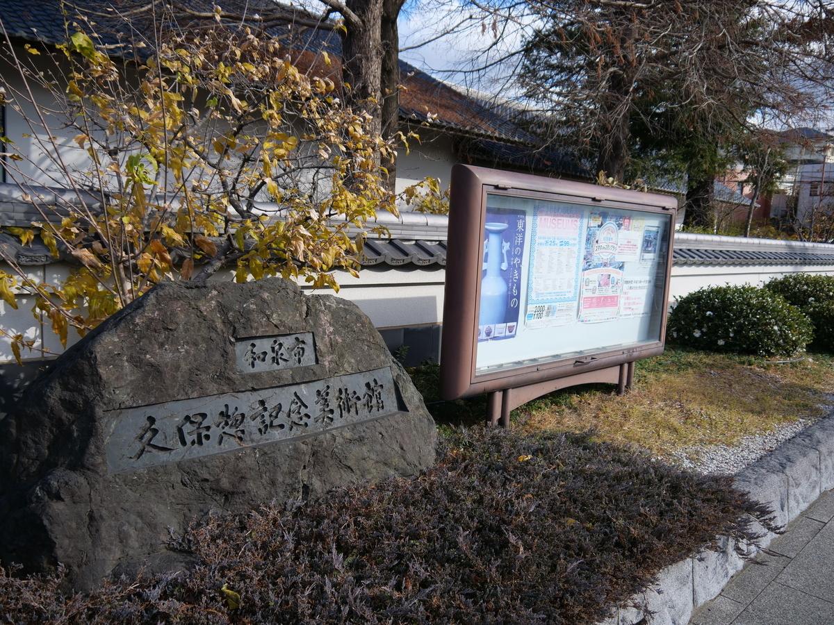 f:id:kokuhou:20210109193634j:plain
