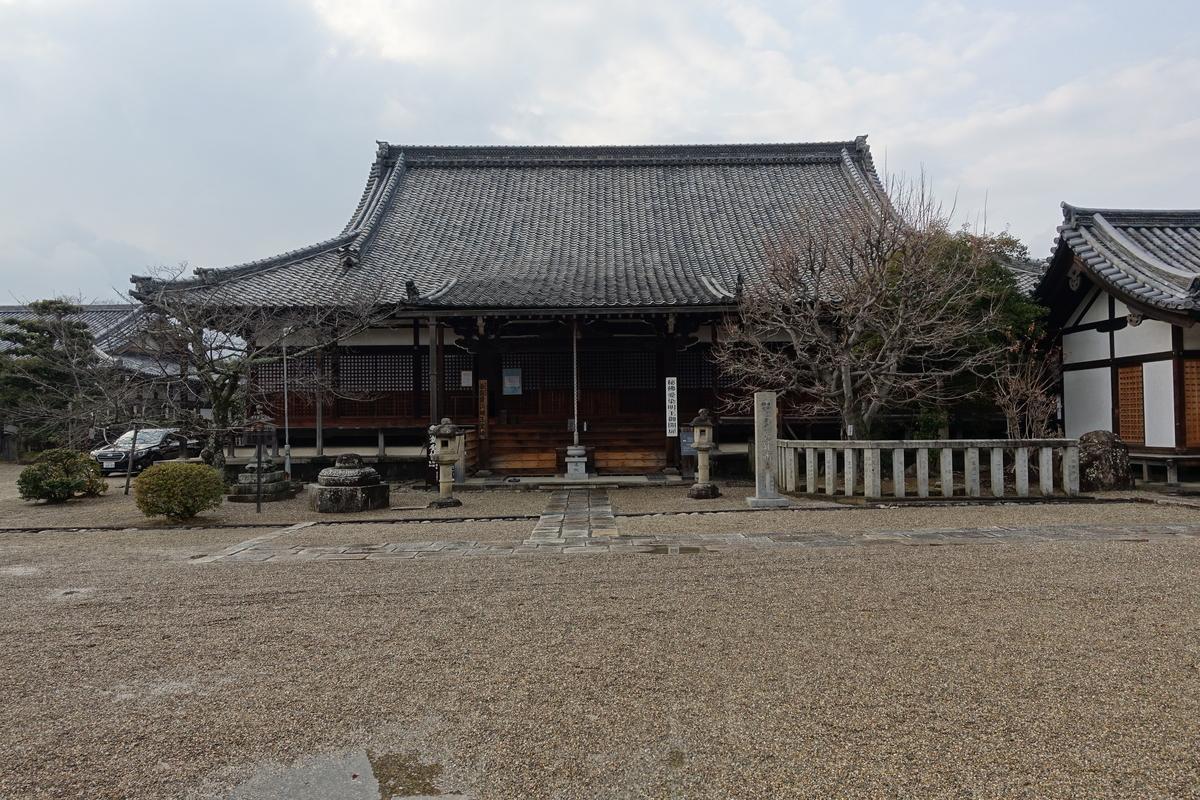f:id:kokuhou:20210116185811j:plain