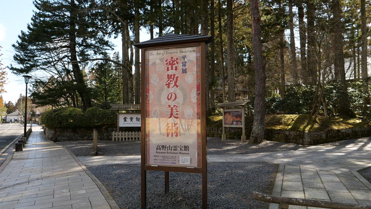 f:id:kokuhou:20210213191500j:plain