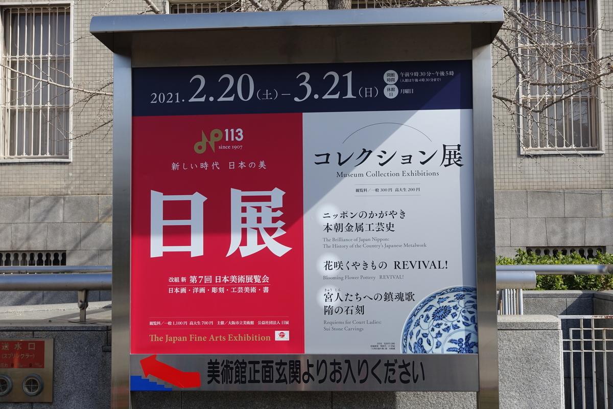 f:id:kokuhou:20210227230834j:plain