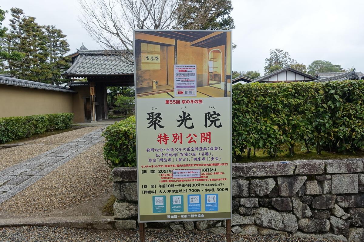 f:id:kokuhou:20210317211712j:plain