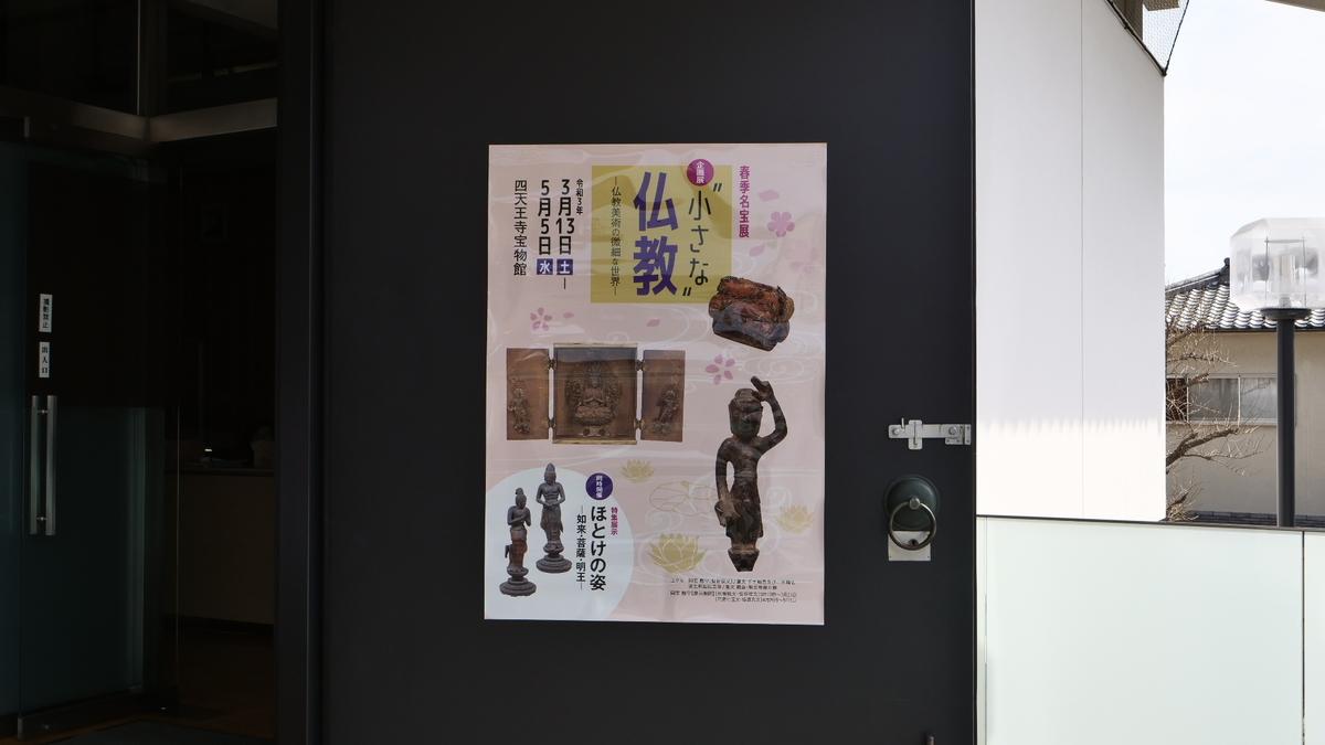 f:id:kokuhou:20210327193020j:plain
