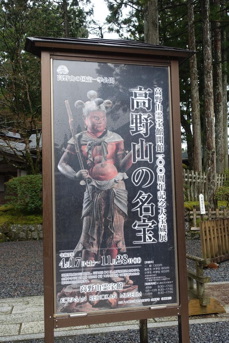 f:id:kokuhou:20210417190129j:plain
