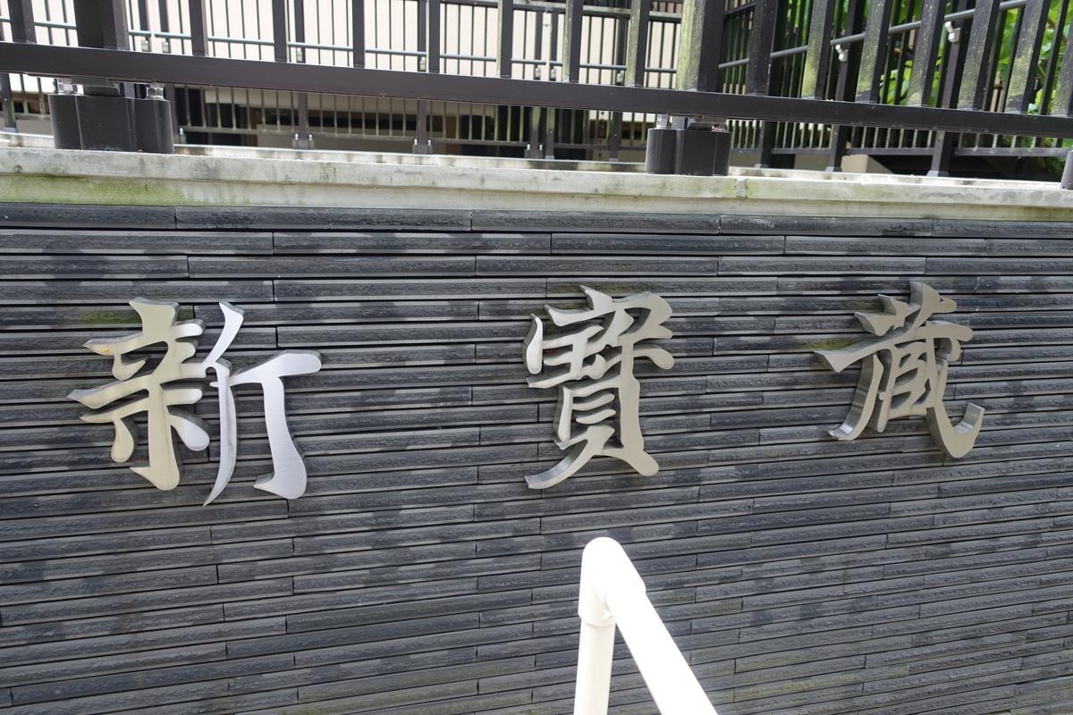 f:id:kokuhou:20210607211553j:plain