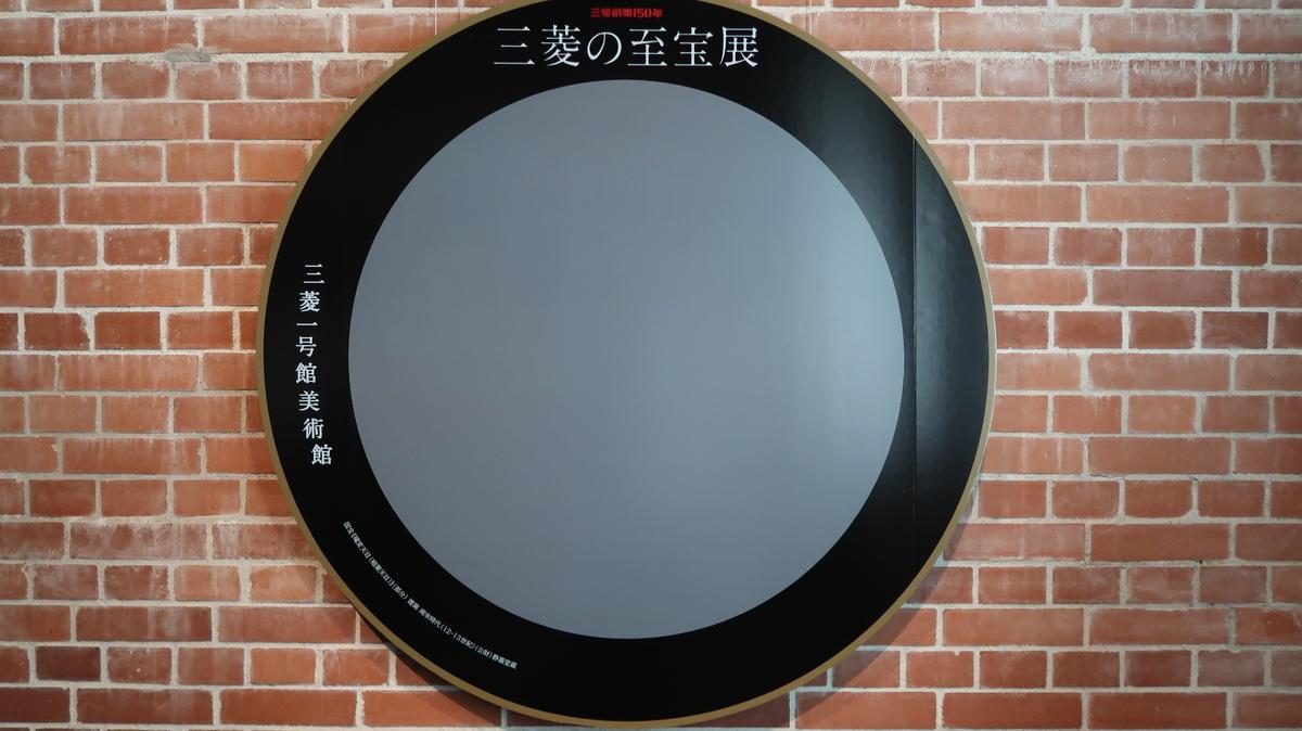 f:id:kokuhou:20210706214632j:plain