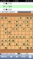 [将棋]▲65歩 鈴木流 四間飛車対棒銀