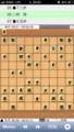 [将棋]▲65歩 鈴木流 四間飛車対ナナメ棒銀(2)