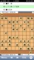 [将棋]▲65歩 鈴木流 四間飛車対ナナメ棒銀(1)
