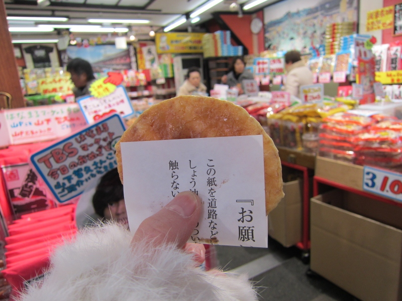f:id:kokunai3333:20120225121829j:image:w360