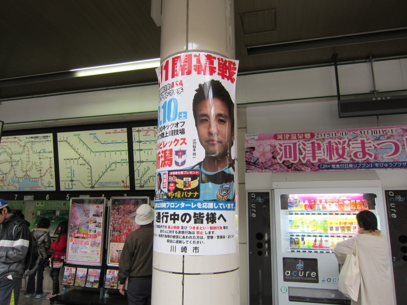f:id:kokunai3333:20120226134658j:image:w360