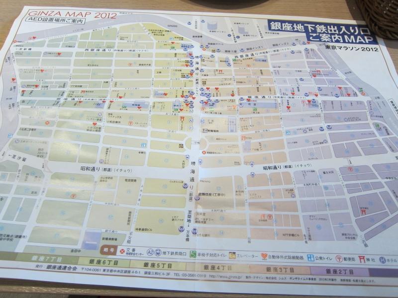 f:id:kokunai3333:20120226144630j:image:w640