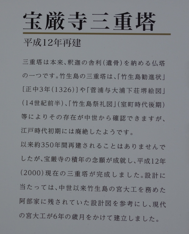 f:id:kokunai3333:20120921102611j:image:w360