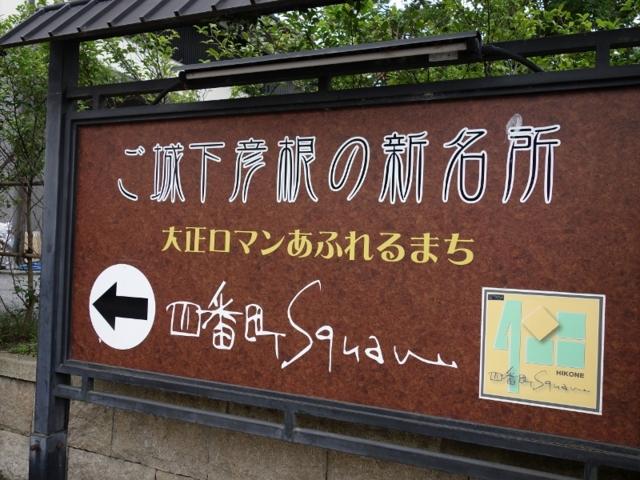 f:id:kokunai3333:20120923142742j:image:w360