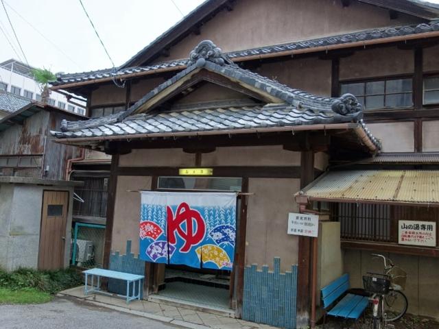 f:id:kokunai3333:20120923142746j:image:w360